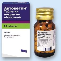 Как принимать актовегин при беременности в таблетках